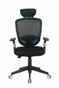 good office chairs under 200 dollars - front