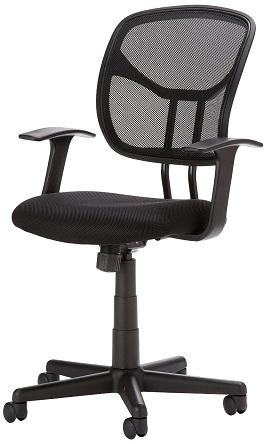 AmazonBasics Mid-Back Mesh Chair 3