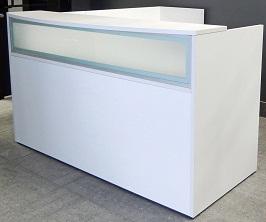 Beutifull white reception desk