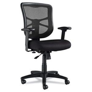Best Mesh Office Chairs under 200 $